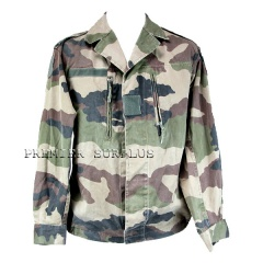 French Army Surplus F2 CAMO Jacket