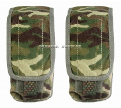 British Army Surplus MK 4 Osprey MTP Multicam 2 Mag Ammo Set of 2 Pouch NEW